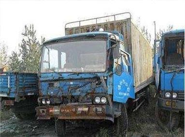 回收报废货车