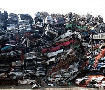 机动车回收